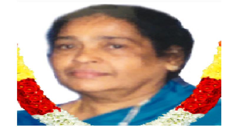 அமரர்.கமலா தம்பி